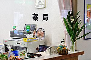 yakkyoku01